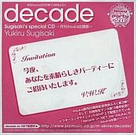 decade Sugisaki's SPECIAL CD -月刊Asuka出張版- / 杉崎ゆきる