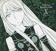 怪物王女 Princess Resurrection X Special Editon