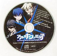 アルカナ・ファミリア&電撃Girl's Style オリジナルドラマCD
