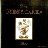 ディズニー・オーケストラ・コレクション Vol.1