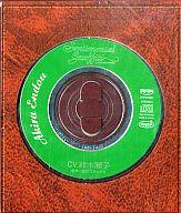 遠藤晶(CV:鈴木麗子)/センチメンタルグラフティ CDコレクション Vol.1