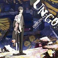 UN-GO オリジナル・サウンドトラック