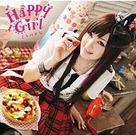 喜多村英梨/Happy Girl[DVD付限定盤] TVアニメ「パパのいうことを聞きなさい!」OP