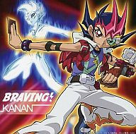 KANAN / BRAVING!(アニメ盤ジャケット) TVアニメ「遊☆戯☆王ZEXAL」オープニングテーマ