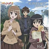 灼眼のシャナF SUPERIORITY SHANA III vo.1