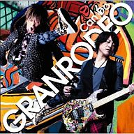 GRANRODEO/Can Do ~TVアニメ『黒子のバスケ』オープニングテーマ