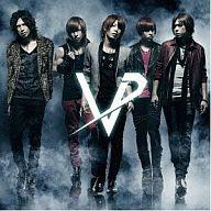 ViViD / REAL[通常盤]