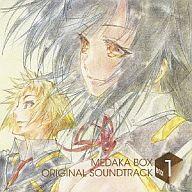 TVアニメ「めだかボックス」オリジナル・サウンドトラック
