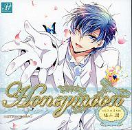 ドラマCD Honeymoon(ハネムーン) vol.3 水沼大地