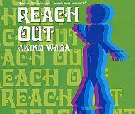和田アキ子 / REACH OUT