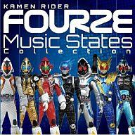 仮面ライダーフォーゼ Music States Collection[DVD付]
