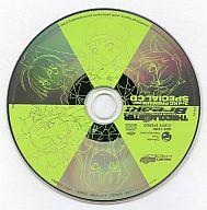 アイドルマスター ブレイク! 3rd KC PREMIUM ver. SPECIAL CD