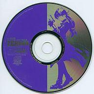 エイジ特製 コレクションCD Vol.6 ゼロイン Piece3:JAMMING