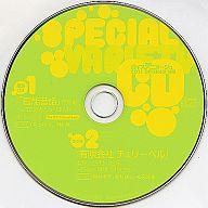 ボイスアニメージュ 2011 SPRING 付録 スペシャルバラエティCD
