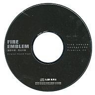 FIRE EMBLEM 封印の剣・烈火の剣 Original Sound Track