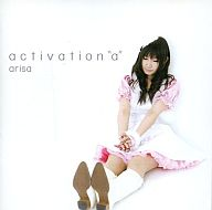 arisa / activation a