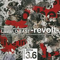 DARIUSBURST ANOTHERE CHRONICLE Live O-EAST -revolt-[初回限定版]