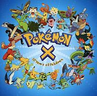 Pokemon X 10 years of Pokemon[輸入盤]