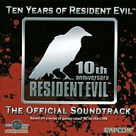 Ten Years of Resident Evil THE OFFICIAL SOUNDTRACK CD[輸入盤]