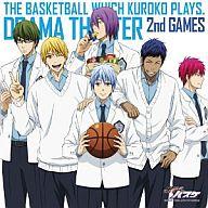 ドラマCD TVアニメ「黒子のバスケ」DRAMA THEATER 2nd GAMES「それがボクたちのバスケです」
