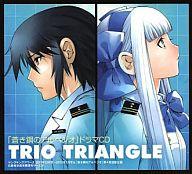 「蒼き鋼のアルペジオ」ドラマCD TRIO TRIANGLE