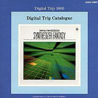 Digital Trip Catalogue