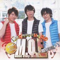 M.O.E / 愛がつながっていくCD[DVD付豪華盤]