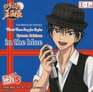 越前リョーマ/新テニスの王子様 in the blue Classic Cover Song for Singles