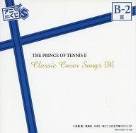 新テニスの王子様 THE PRINCE OF TENNIS II Classic Cover Songs[B]