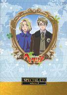 ヘタリア Axis Powers vol.3 アニメイト限定版特典 スペシャルCD3