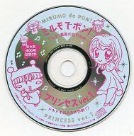 ミルモでポン! & プリンセス ver.1 ちゃお400号記念CD(2003年ちゃお9月号付録)