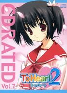 To Heart2 CD RATED Vol.7