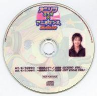 アニソンぷらす×アニメ☆ダンス コレクション モノクロのキス ~黒執事より~/近藤隆