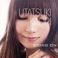 詩月カオリ/GOING ON
