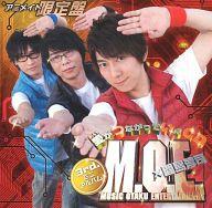 M.O.E. / 愛がつながっていくCD[アニメイト限定盤]