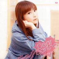 今井麻美 / Dear Darling