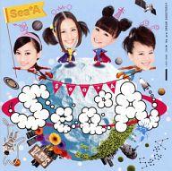 Sea☆A / Sea*A