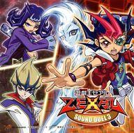 サウンドトラック 遊戯王ゼアル SOUND Duel 3