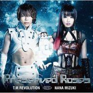 T.M.Revolution×水樹奈々 / Preserved Roses[通常盤] TVアニメ「革命機ヴァルヴレイヴ」オープニングテーマ
