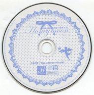 Honeymoon vol.11 Special Free Talk CD
