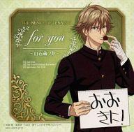 白石蔵ノ介(CV:細谷佳正)/新テニスの王子様「for you」