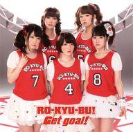 RO-KYU-BU! / Get goal![DVD付初回限定盤] ~TVアニメ「ロウきゅーぶ! SS」OP&ED主題歌