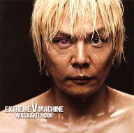 遠藤正明 / EXTREME V MACHINE[DVD付初回限定盤]