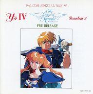 ファルコム・スペシャルボックス93 ミュージック・フロム・ロードモナーク アドバンスド・ロードモナーク
