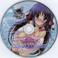 ランクB) EXIT TRANCE PRESENTS SPEED アニメトランス BEST エクスタシー COMPLETE BEST BONUS CD