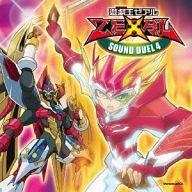 遊☆戯☆王ZEXAL SOUND DUEL 4