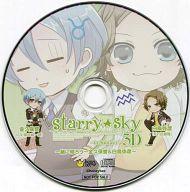 ドラマCD Starry☆Sky ~in Summer~ 3D 一緒に帰ろう~金久保誉&白鳥弥彦~(いまじん特典)