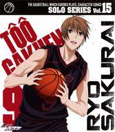 桜井良(CV:島崎信長) / TVアニメ「黒子のバスケ」キャラクターソング SOLO SERIES Vol.15