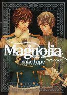 オリジナルドラマCD Magnolia ネイキッドエイプ(コミック4巻付録)