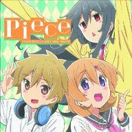 富樫美鈴 / Piece TVアニメ「お姉ちゃんが来た」主題歌
